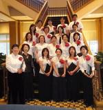 Japanese Chorus